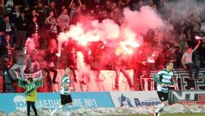 Феновете на Черно море изригнаха: Вън всички футболисти без юношите, няма да изгонят Илиан!