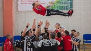 Локомотив (Варна) отново триумфира с Купата на България (видео)