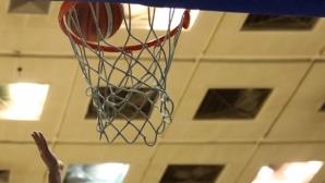 Благотворителен турнир по баскетбол се състоя в Русе