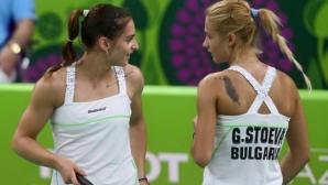 Четирима българи ще участват на турнир по бадминтон във Франция