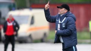 Треньорът на Созопол: Играхме добре, не заслужаваме да отпаднем