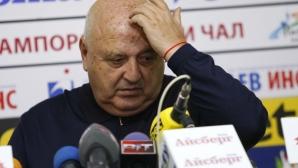 Бисерите на Венци Стефанов нямат край (видео)