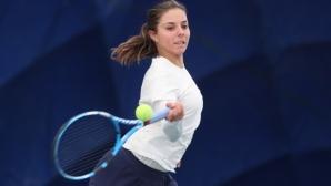 Томова загуби от 9-ата поставена в квалификациите в Маями