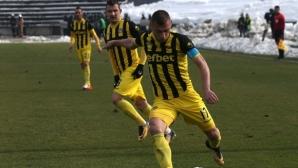 Ботев Пд стартира подготовка за мача с ЦСКА-София без двама национали