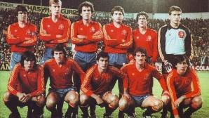 Пяна от устата и странни лимони - имаше ли измама в паметния триумф на Испания от 1983 г.?