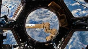 С топка от космоса откриват Мондиал 2018