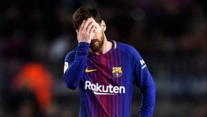 Меси ще тренира три дни на базата на Реал