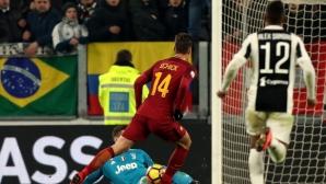 Патрик Шик: Ще докажа, че заслужавам да съм в Рома