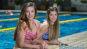 Елица Баракова и Виолина Николова: красивата страна на волейбола