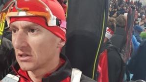 Трима биатлонисти ще ни представят в Тюмен