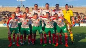 11-те на Испания и България