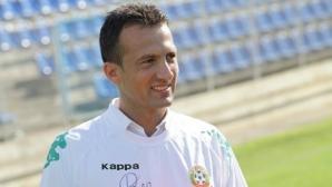 Радо Боянов е новият треньор на Оборище