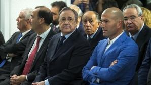 Зидан и Перес са се обединили за новия нападател
