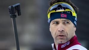 Бьорндален ще участва в стартовете в Тюмен
