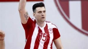 Силен Алексиев с 10 точки, Олимпиакос на финал за Чалъндж къп