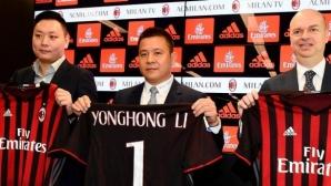 Милан моли китайския бос за финансова инжекция