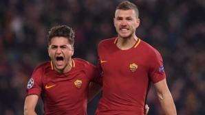 Италианци молят Просинечки да не пуска звездата на Босна срещу България