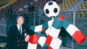 """Направиха култовия талисман на Италия'90 от """"Лего"""""""