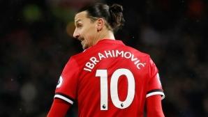 Ибрахимович няма да играе повече за Юнайтед