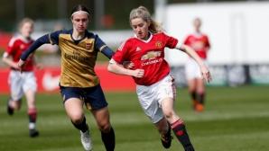 Манчестър Юнайтед ще сформира женски отбор по футбол