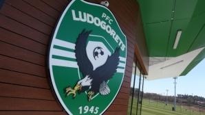 В Босна за базата на Лудогорец: Това е футболен рай!
