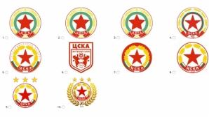 ЦСКА-София избира нова емблема за един мач, ето 10-те предложения