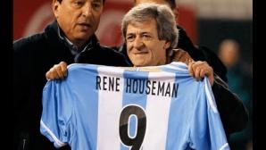 Отиде си световният шампион с Аржентина от 1978-а година Рене Хаусеман