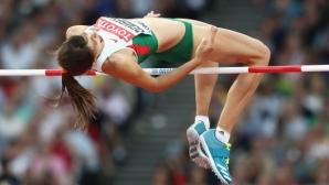 Мирела Демирева: Обичам да скачам, защото...