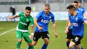 Черно море разгроми тим от Втора лига