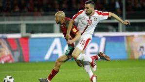 Сърбия разочарова срещу Мароко