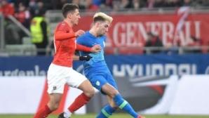 Австрия съсипа Словения (видео)
