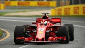 Ферари излязоха начело в мократа трета тренировка