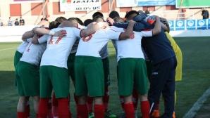 Юношите се сбогуваха с мечтите си за Евро 2018