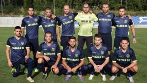 Югоизточната Трета лига остана с един отбор по-малко