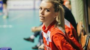 Зайцева! Валерия Зайцева