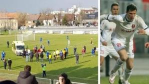 Трагедия! Футболист почина по време на мач в Хърватия