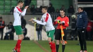 България пристигна в Букурещ, утре лети за Унгария