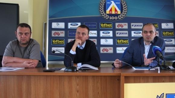 """Тръст """"Синя България"""" стартира кампания """"Левски в Европа"""""""