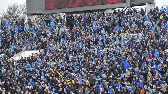 Гугутката призова феновете на Левски към обединение