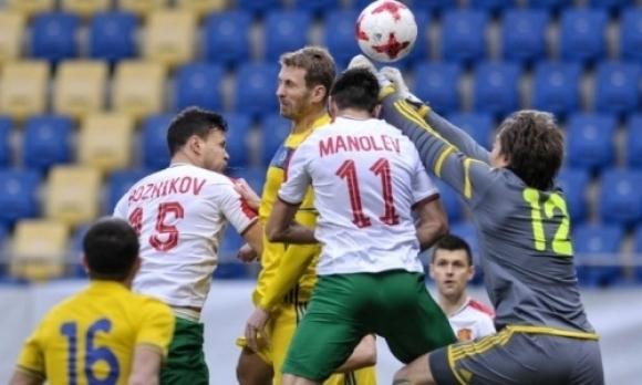 В Казахстан съжаляват, че не са победили България