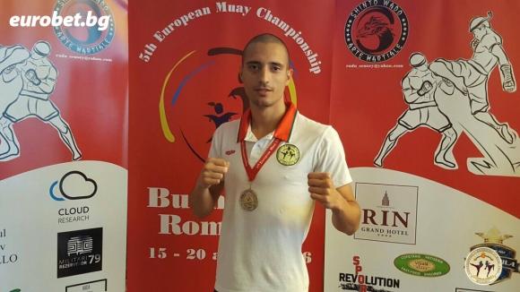 Севдалин Славов стана световен шампион по муай-тай