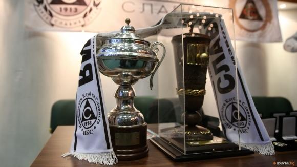 Славия ще отпразнува подобаващо 105-годишнината на клуба