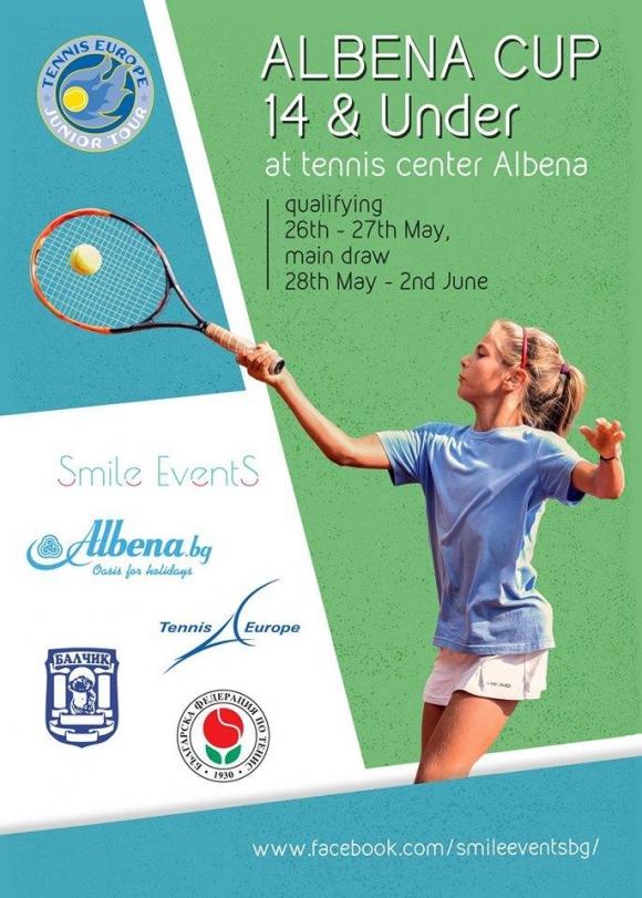 Уникални златни рози ще получат тенис шампионите в Албена