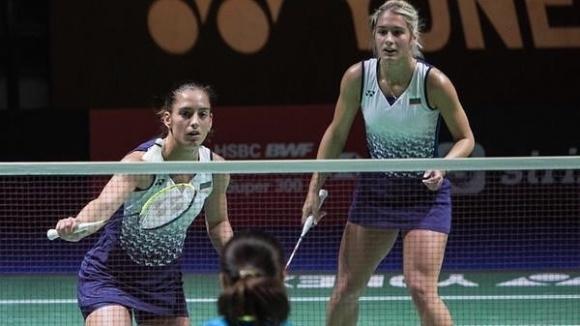 Сестри Стоеви на 1/4-финал на турнира по бадминтон във Франция