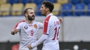 България тресна Мъри в последната секунда (видео)