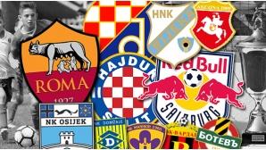 Три формации от школата на Ботев заминаха на силен международен турнир в Хърватия