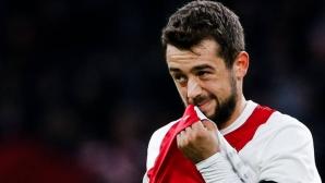 Аякс удължи наказанието на Амин Юнес до края на сезона
