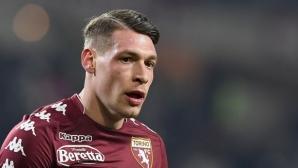 Андреа Белоти ядоса феновете на Торино