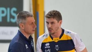 Бруно Резенде остава в Модена, ако Радо Стойчев си тръгне?