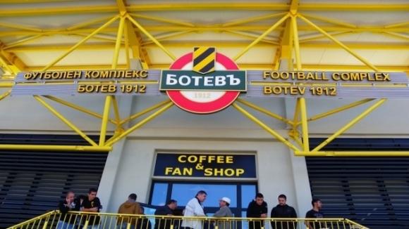 Важна информация за феновете преди дербито между Ботев и Левски